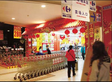 Carrefour plans continued expansion on chinese mainland