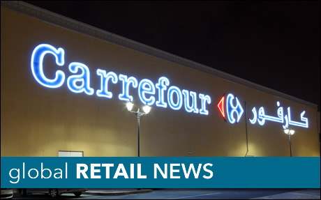 Major Carrefour Expansion In Egypt Eyed By Dubai Retail Giant
